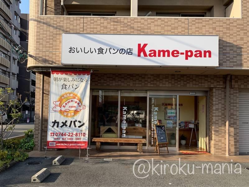 f:id:kiroku-mania:20210604001131j:plain