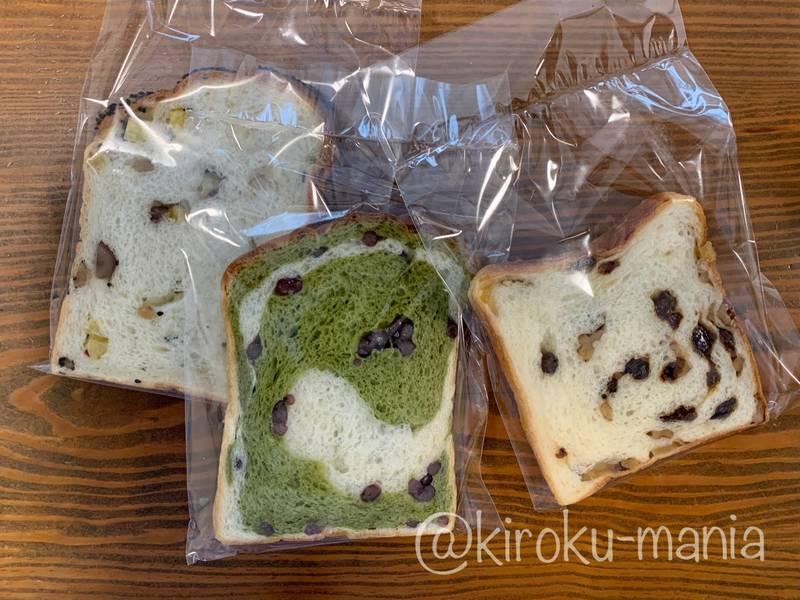 f:id:kiroku-mania:20210604001141j:plain