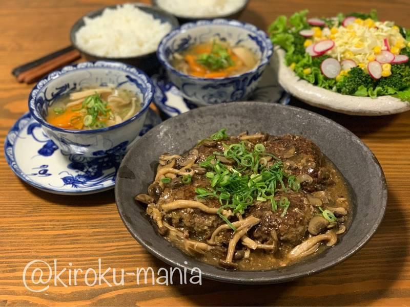 f:id:kiroku-mania:20210606090448j:plain