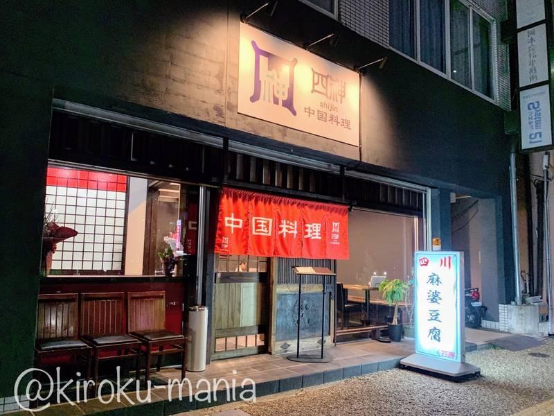 f:id:kiroku-mania:20210606090928j:plain