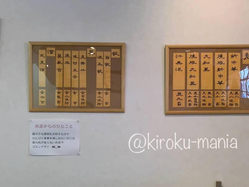 f:id:kiroku-mania:20210606091520j:plain