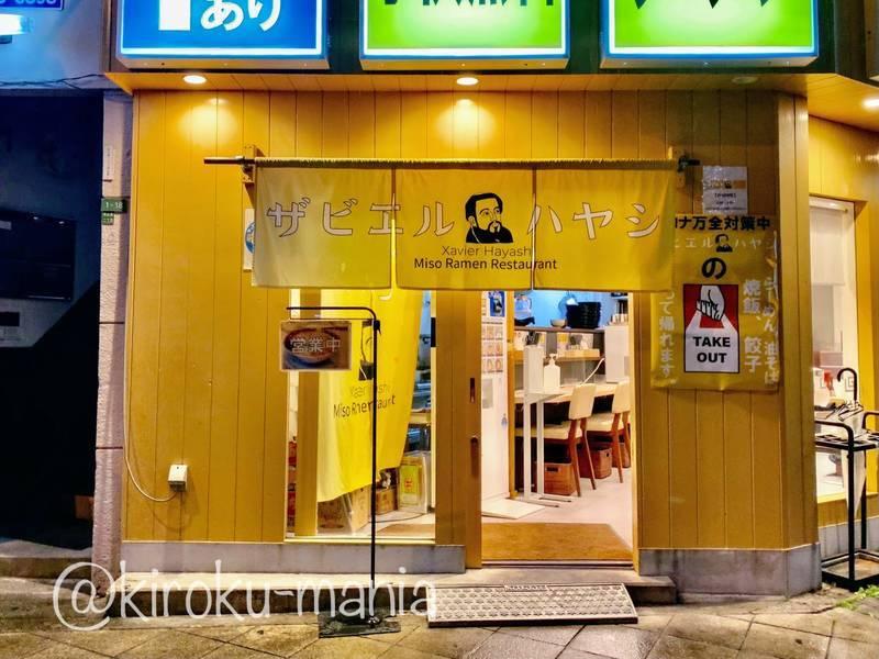 f:id:kiroku-mania:20210614220150j:plain