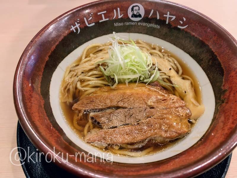 f:id:kiroku-mania:20210614220218j:plain