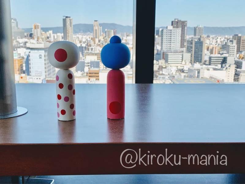 f:id:kiroku-mania:20210617231354j:plain
