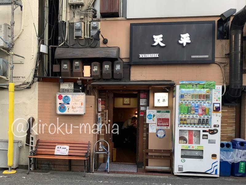 f:id:kiroku-mania:20210714152548j:plain
