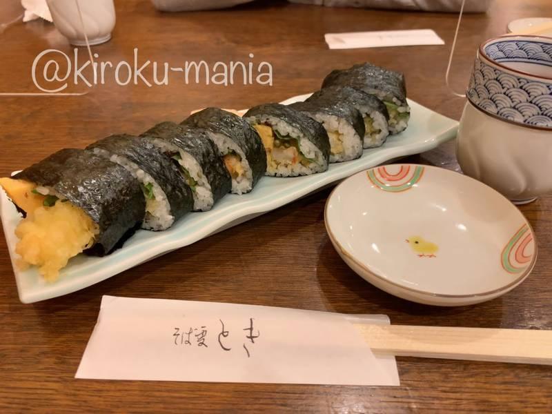f:id:kiroku-mania:20210714153024j:plain