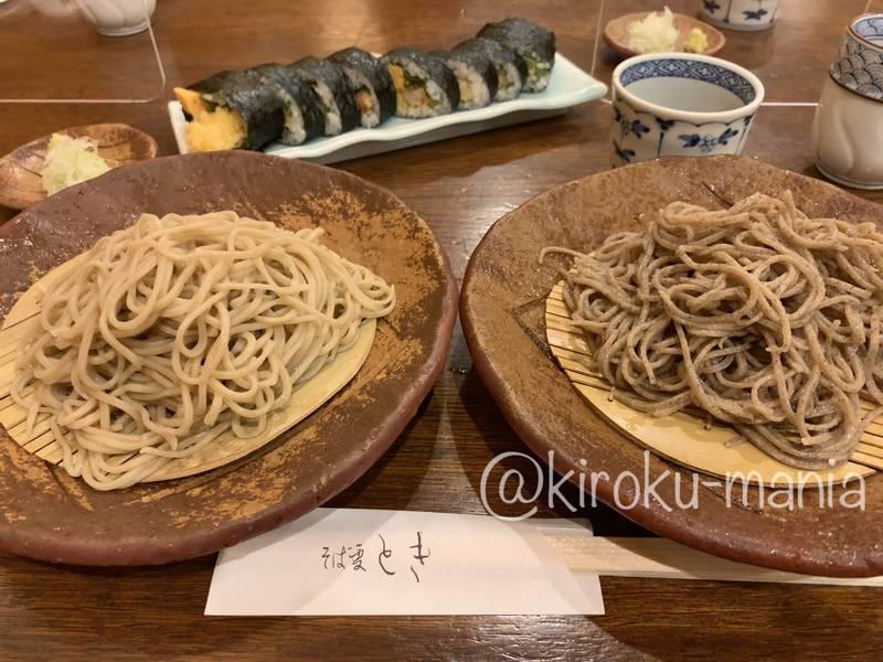 f:id:kiroku-mania:20210714153056j:plain