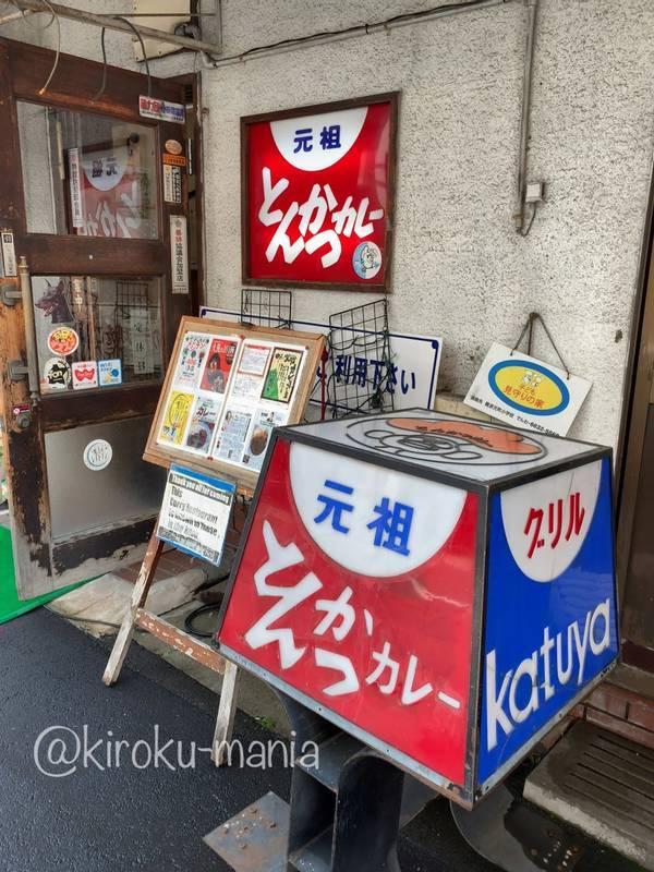 f:id:kiroku-mania:20210717102337j:plain
