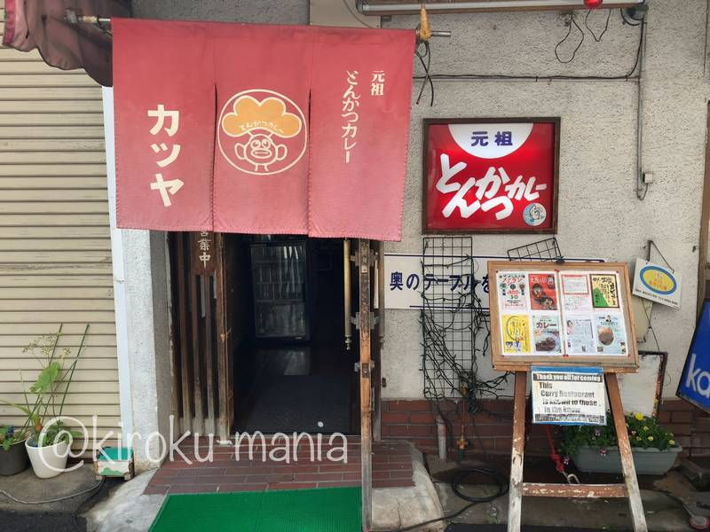 f:id:kiroku-mania:20210717102343j:plain