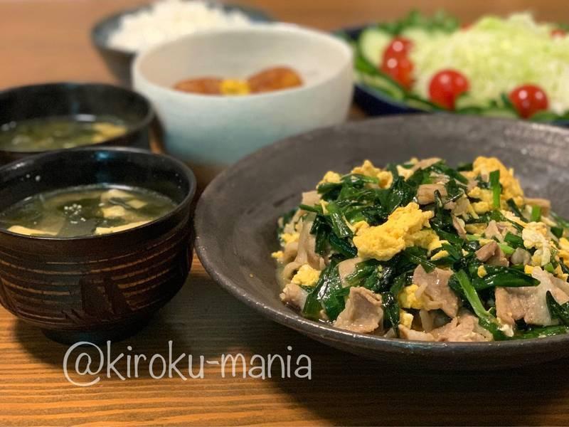 f:id:kiroku-mania:20210717104305j:plain