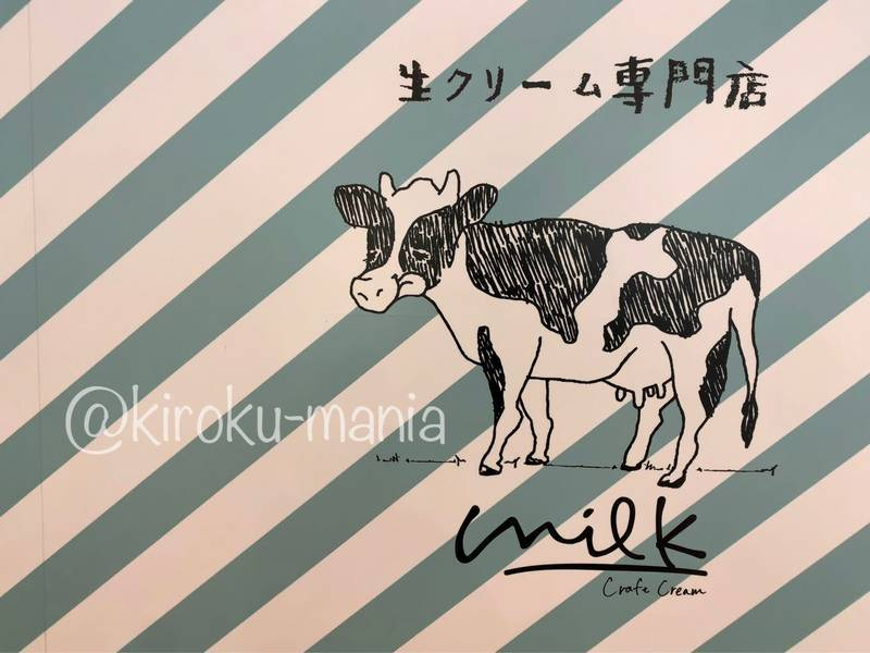 f:id:kiroku-mania:20210717105408j:plain
