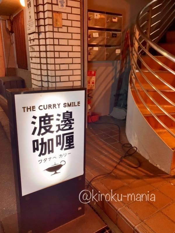 f:id:kiroku-mania:20210719230737j:plain