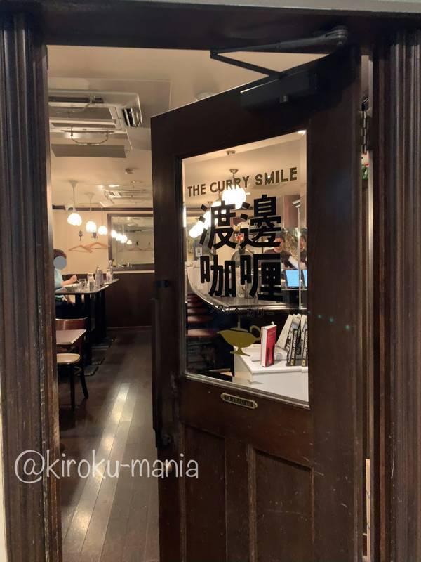 f:id:kiroku-mania:20210719230747j:plain