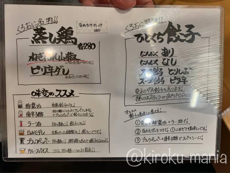 f:id:kiroku-mania:20210719231531j:plain