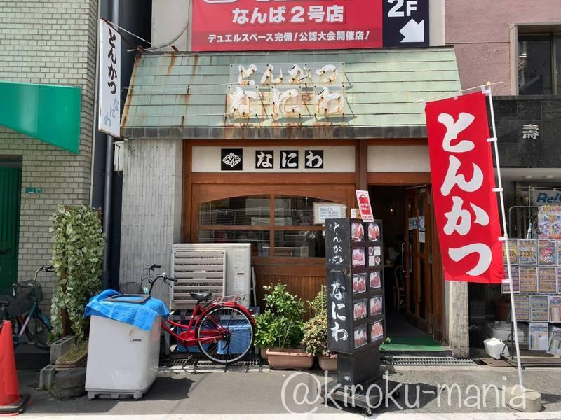 f:id:kiroku-mania:20210719232915j:plain