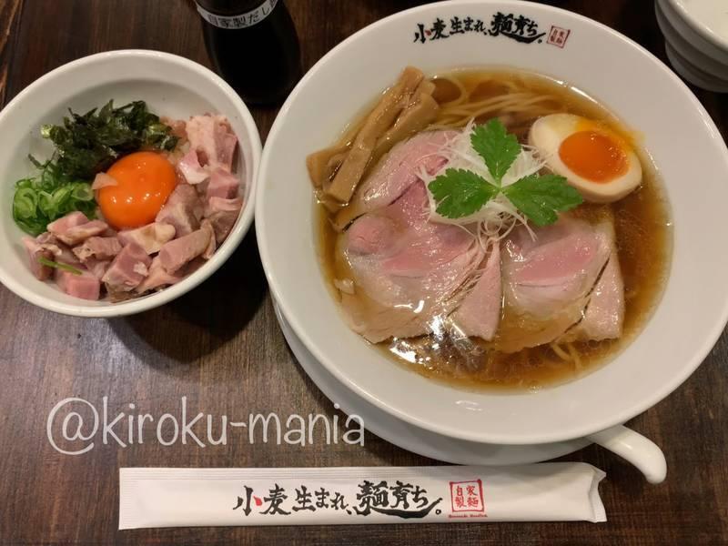 f:id:kiroku-mania:20210719234413j:plain