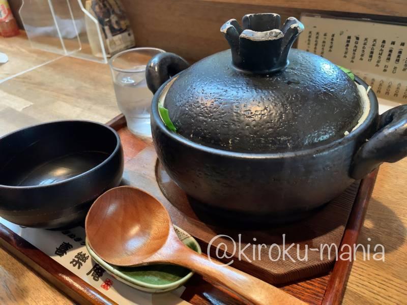 f:id:kiroku-mania:20210719235458j:plain