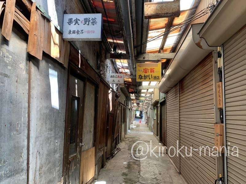 f:id:kiroku-mania:20210801231858j:plain