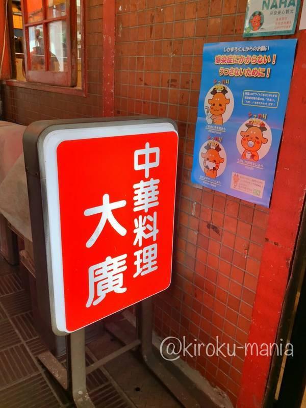 f:id:kiroku-mania:20210801231913j:plain