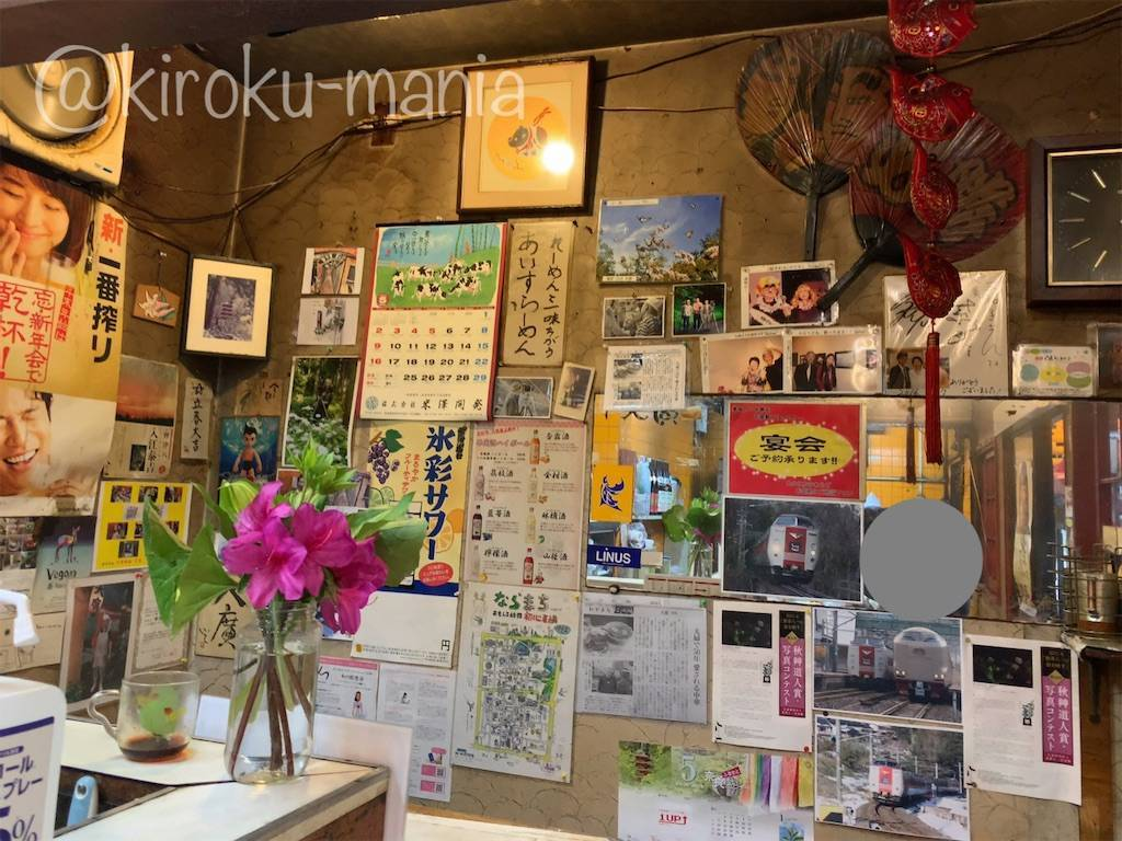 f:id:kiroku-mania:20210804205159j:image