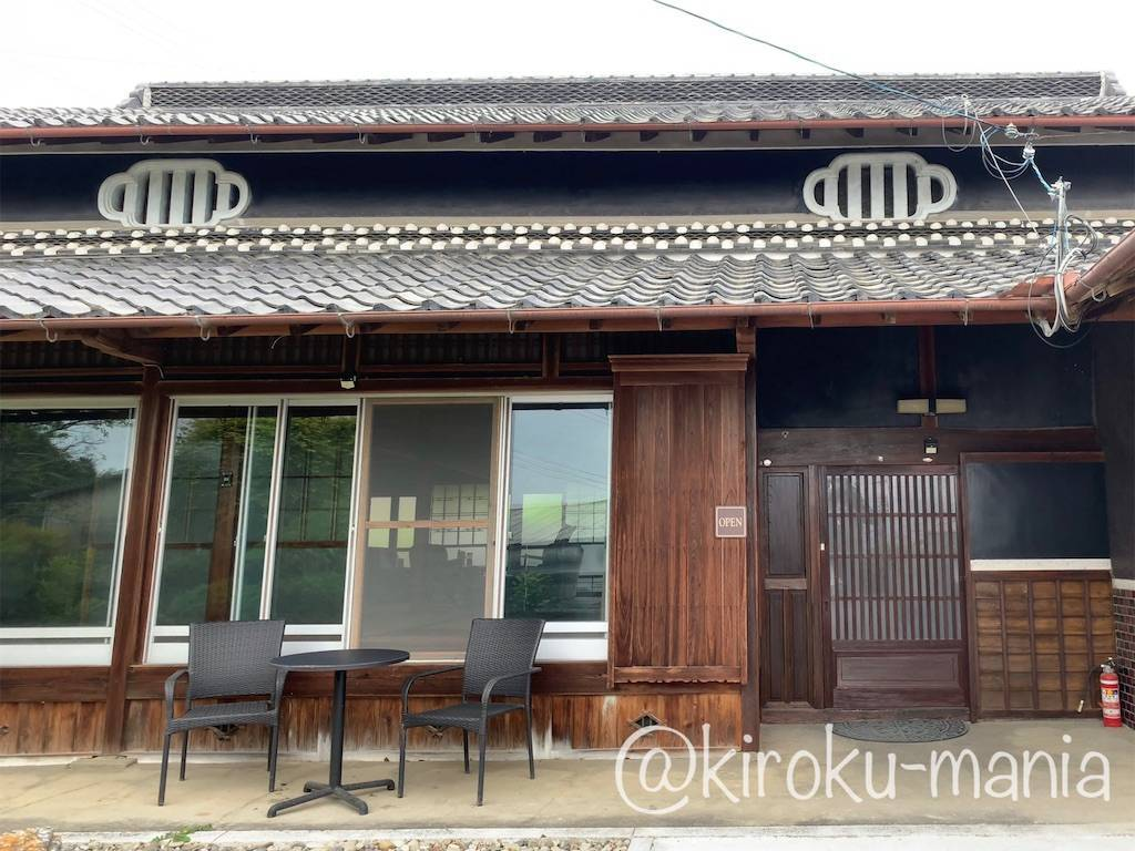 f:id:kiroku-mania:20210811061700j:image