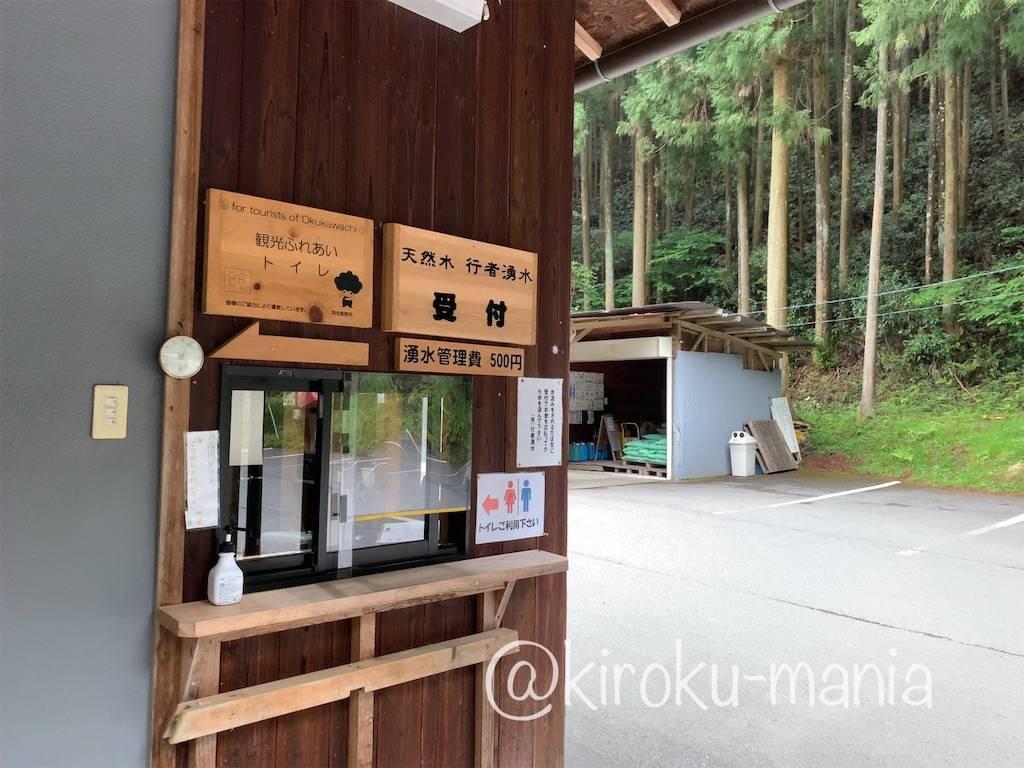 f:id:kiroku-mania:20210811071251j:image