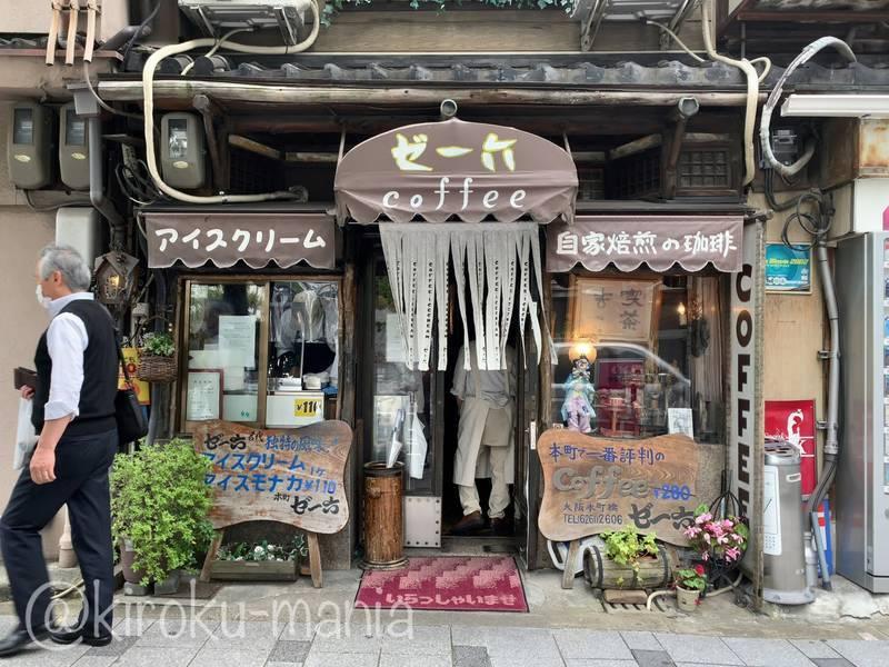 f:id:kiroku-mania:20210814081717j:plain