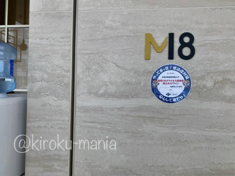 f:id:kiroku-mania:20210814082418j:plain
