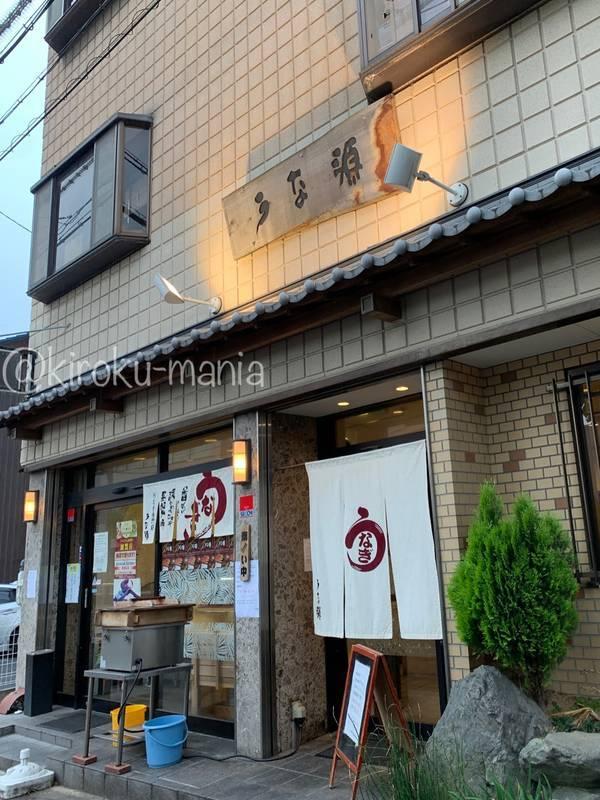 f:id:kiroku-mania:20210908161155j:plain