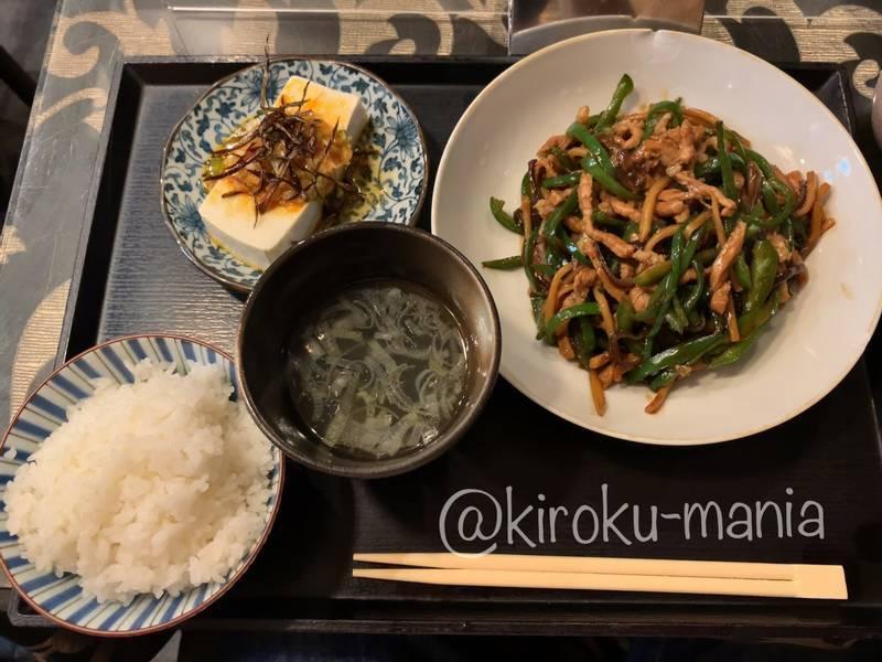 f:id:kiroku-mania:20210908162635j:plain