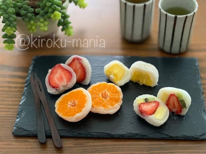 f:id:kiroku-mania:20210908192549j:plain