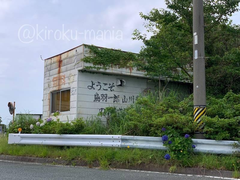 f:id:kiroku-mania:20210911092254j:plain