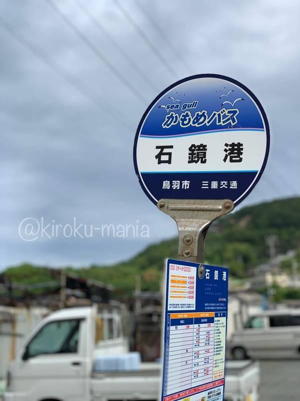 f:id:kiroku-mania:20210911092302j:plain