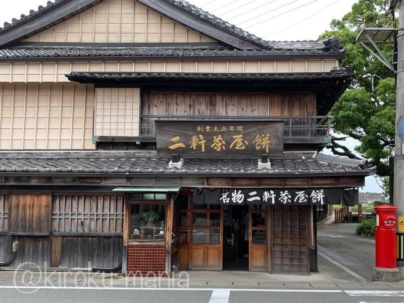 f:id:kiroku-mania:20210912225346j:plain