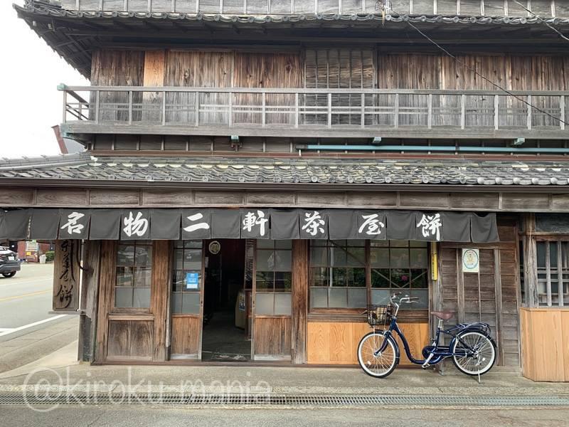 f:id:kiroku-mania:20210912225350j:plain