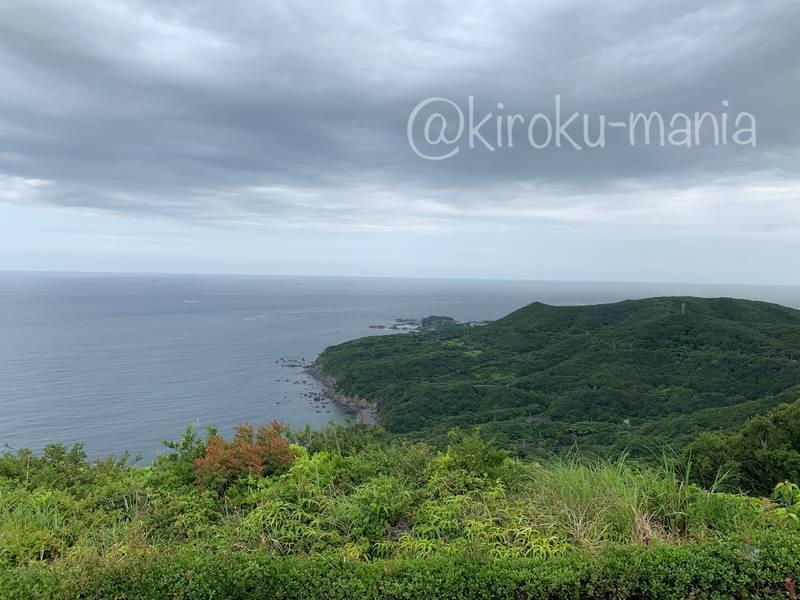 f:id:kiroku-mania:20210912230843j:plain