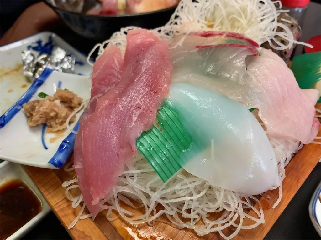 f:id:kiroku-mania:20210913085023j:image