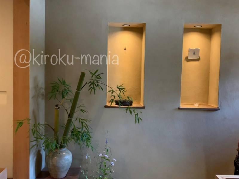 f:id:kiroku-mania:20211006161244j:plain