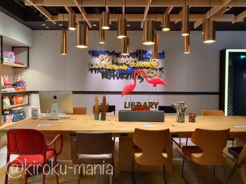 f:id:kiroku-mania:20211006162551j:plain