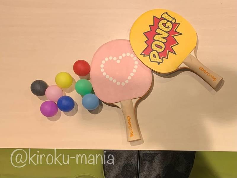 f:id:kiroku-mania:20211006162707j:plain