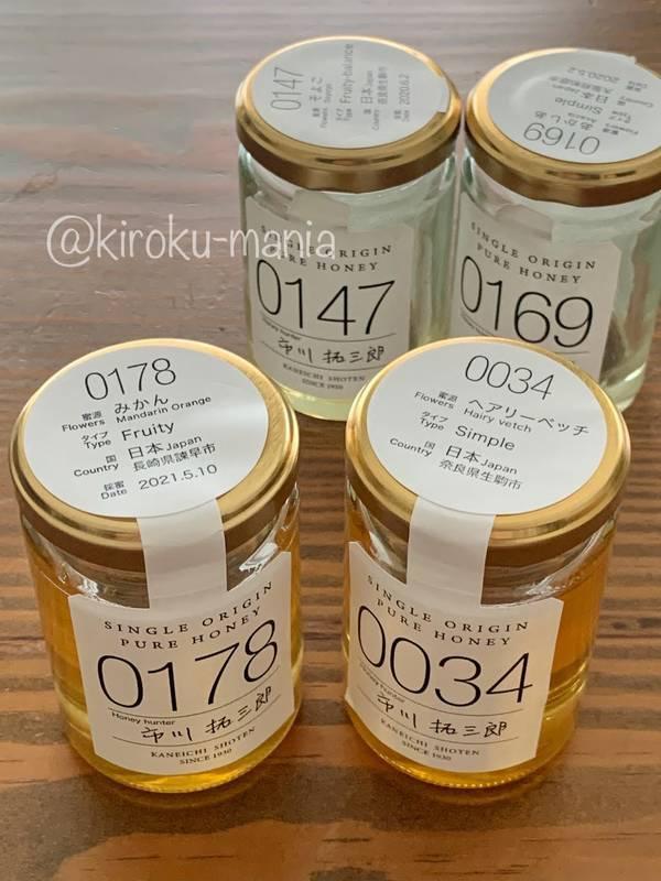 f:id:kiroku-mania:20211010122907j:plain