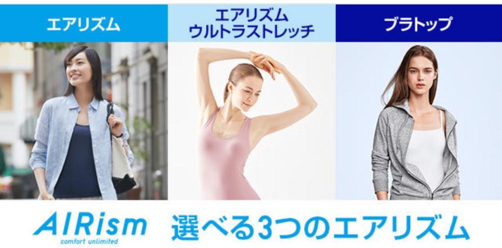 f:id:kirokuko2:20160809082609j:plain