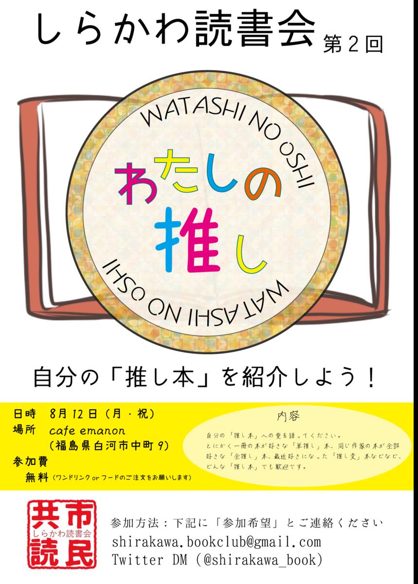 f:id:kiryu-ken:20190727225249p:plain