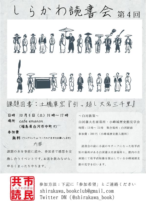 f:id:kiryu-ken:20190916220633p:plain