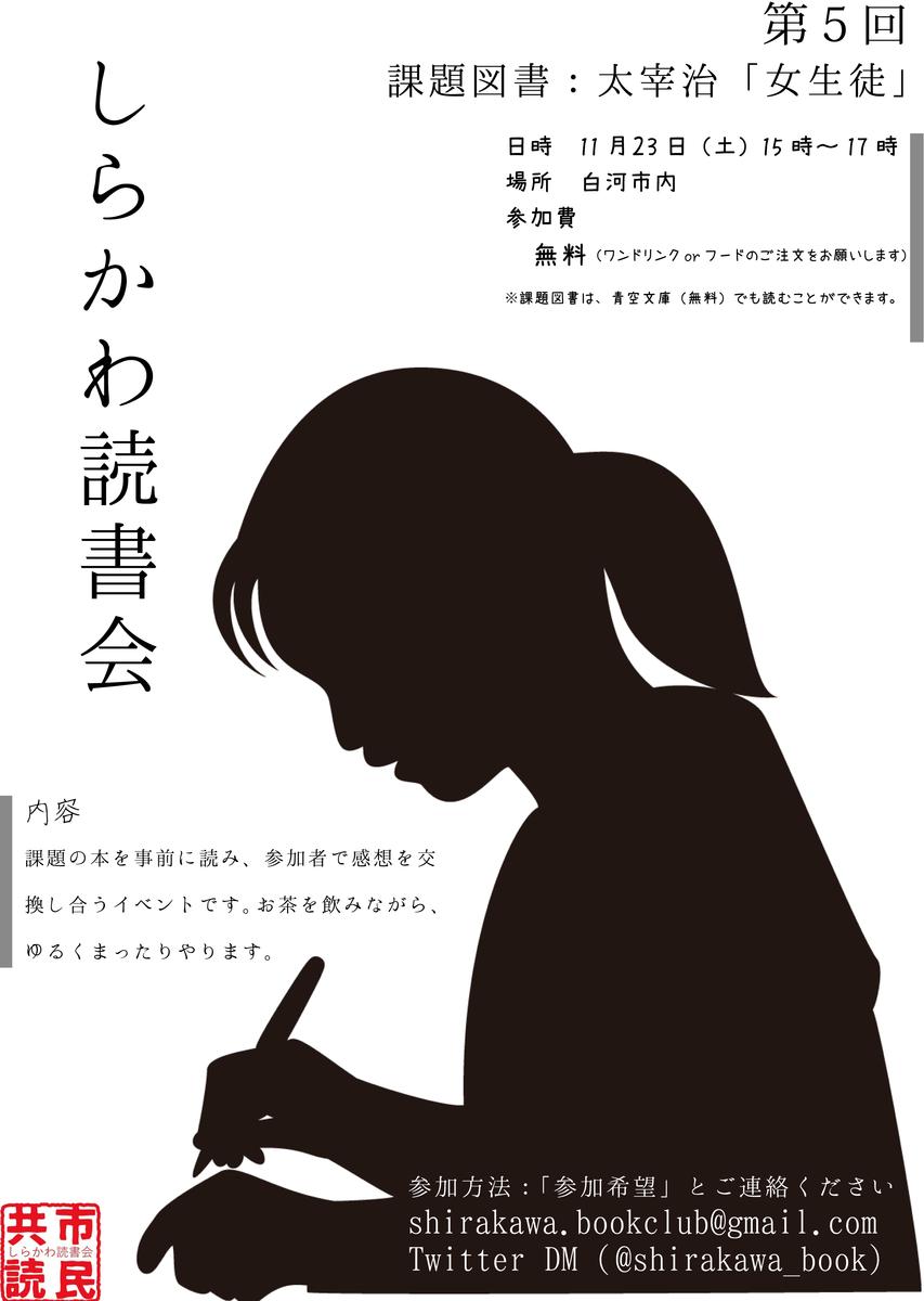 f:id:kiryu-ken:20191030233149p:plain