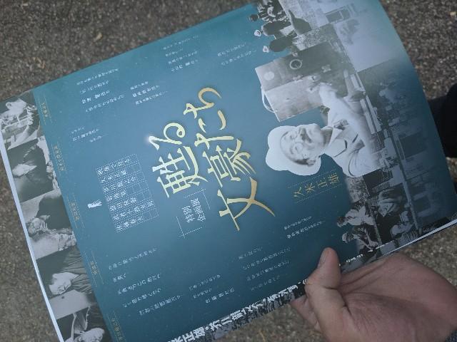 f:id:kiryu-ken:20191119235540j:image