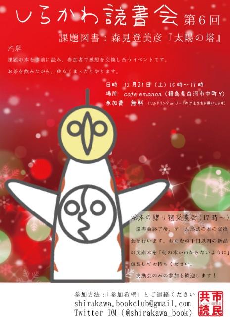 f:id:kiryu-ken:20191124024555j:image