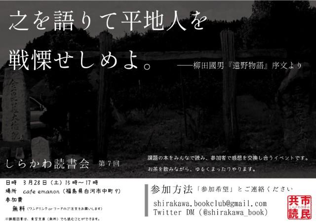 f:id:kiryu-ken:20200314104919j:image