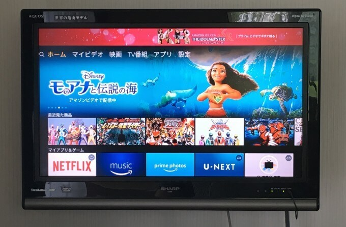 「Fire TV Stick」を挿入したTV