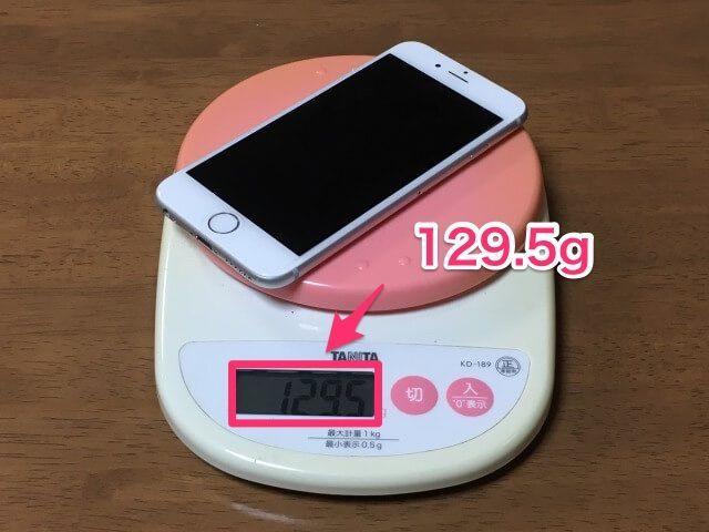 iPhone6シルバーの重さ